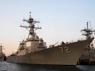 U.S. Navy Destroyer Fires Warning as Iranian Attack Boat Closes to 1,000 Yds